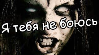 Топ 5 Фильмов Ужасов Которые Стоит Посмотреть даже если вы боитесь самого себя и своей тени #Ужасы