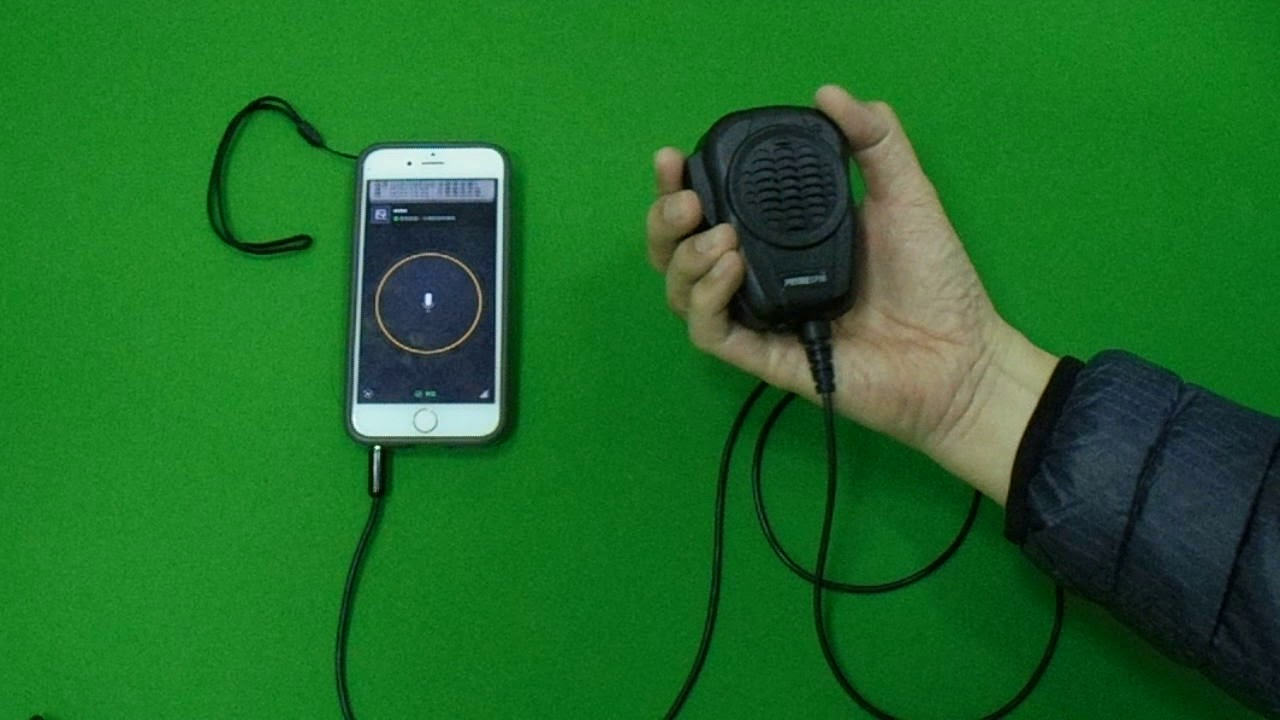 hight resolution of ispm600 wired speaker microphone for zello