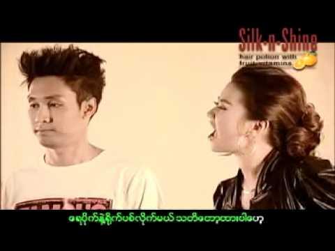 Hla Mha Hla - Various Artists Thein Lin Soe Mi Sandy
