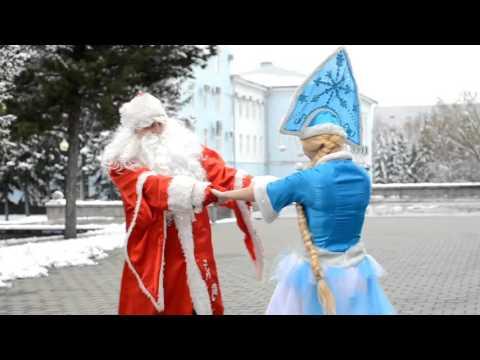 дед мороз и снегурочка с новым годом картинки