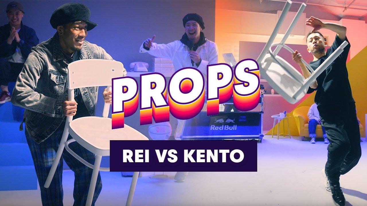 Dancers battle with a CHAIR   REI vs KENTO   Props