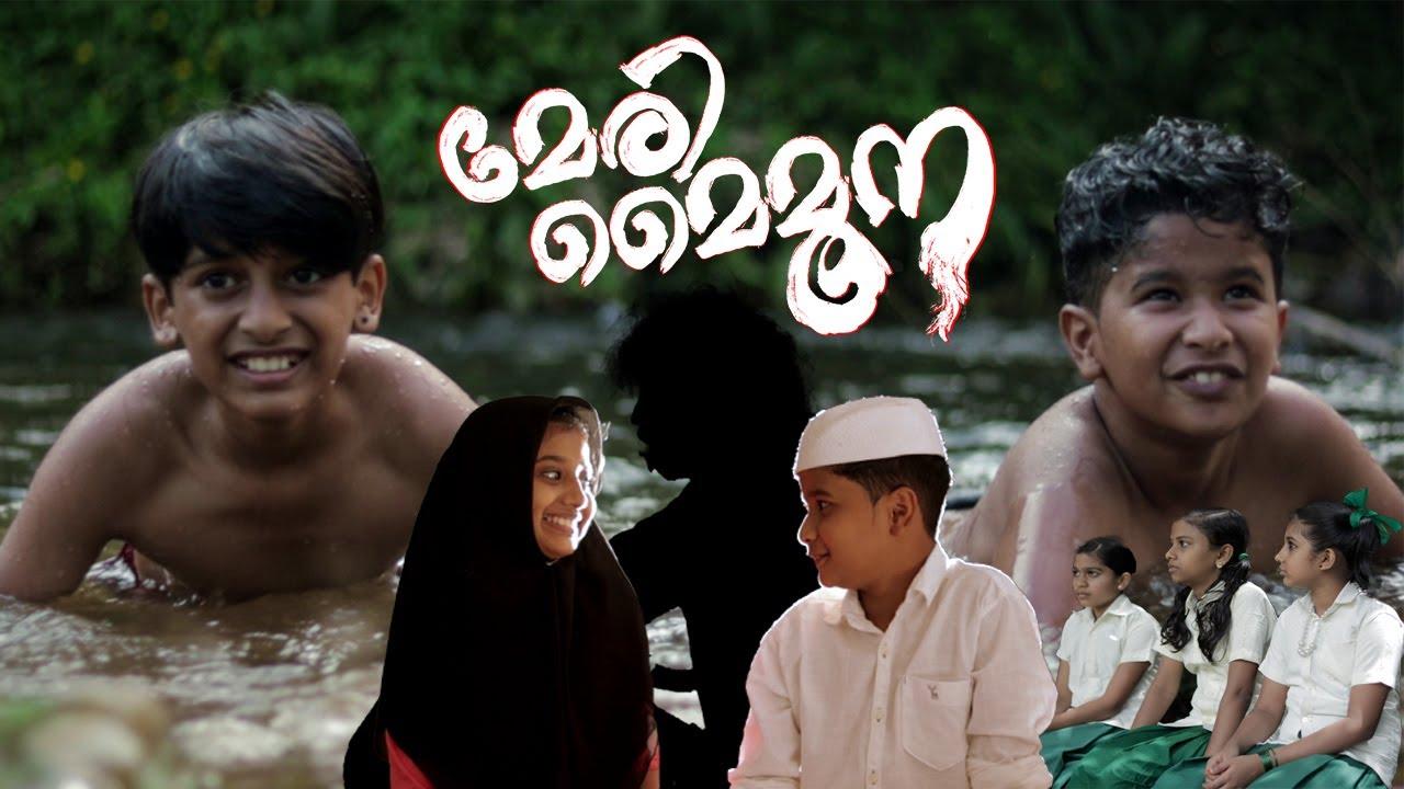 Download മേരി മൈമൂന /Mary Maimoona