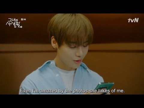 [ENG SUB] HER PRIVATE LIFE (그녀의사생활) EP.09 - Ryan Gold Got Jealous Over Cha Si An CUT