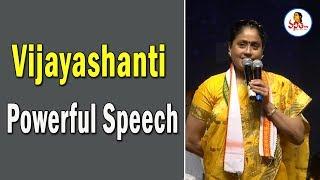 Vijayashanti Powerful Speech at Congress Election Campaign | Khammam | Vanitha TV