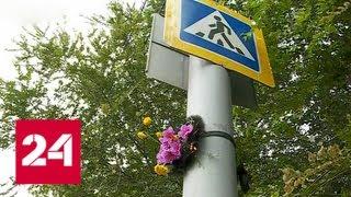 Смертельная авария в Энгельсе: кто сбил двух пенсионерок? - Россия 24