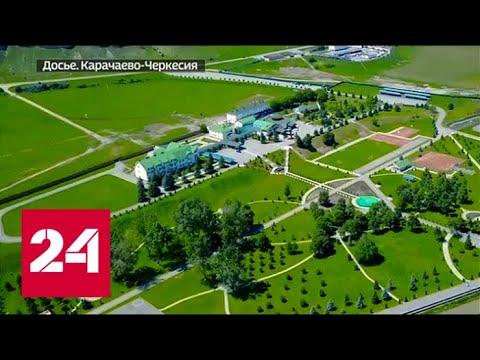 Как жили и что позволяли себе отец и сын Арашуковы - Россия 24