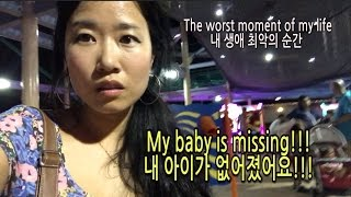 I LOST MY BABY AT SEAWORLD!! 놀이공원에서 아이를 잃어버렸어요 The worst moment of my life Vlog ep. 83