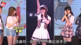 【蘇威全╱台北報導】日本夯團「AKB48」19歲台灣成員馬嘉伶,昨天下午在台北國際夏季旅展舉行歌迷見面會,她看到曾一起受訓的台灣研究生演唱《希望無限》,感動到 ...