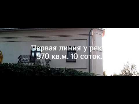Продам дом в г. Самара на берегу реки Волга
