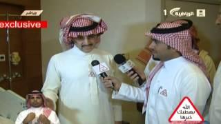 الوليد بن طلال يكشف تفاصيل الحادث الذي تعرض له في رمضان 2012 (فيديو)
