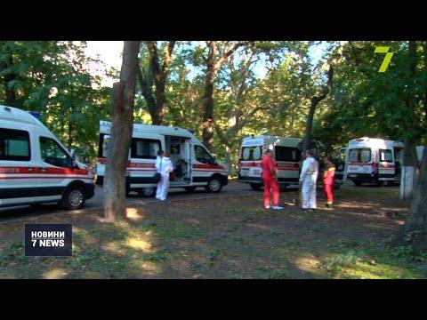 Новости 7 канал Одесса: На Одещині 325 нових випадків зараження коронавірусом