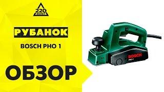 Рубанок BOSCH PHO 1(http://www.220-volt.ru/catalog-19055/?ref=yb Рубанок BOSCH PHO 1 -- это компактный и легкий рубанок для быстрой обработки различных..., 2014-04-17T10:42:38.000Z)