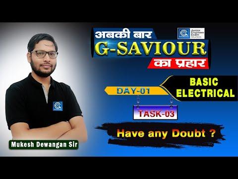 G-SAviour I Day -01 I BASIC  ELECTRICAL I TASK -03 I Live  3rd Oct. @ 05:30 PM