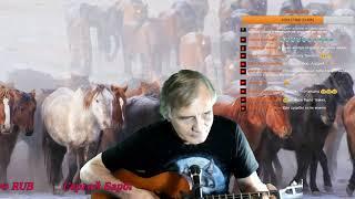 Песни под гитару Бессмертный Высоцкий. Как призывный набат...TB №241
