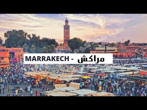 marrakech-morocco..tourism-in-marrakech-the-most-beautiful-places-in-morocco,
