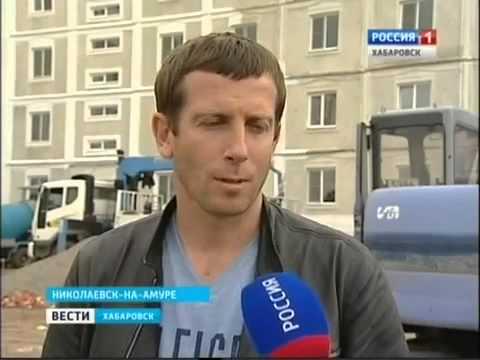 николаевск на амуре новости обновить ватсап