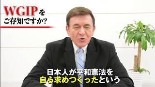 愛国心さえ取り戻せれば、日本は世界で一番幸せな国になる。戦後70年に...