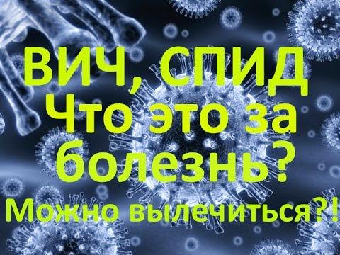 Заражение гепатитом В. Как передается вирус гепатита В