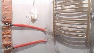 Монтаж полотенцесушителя.Сантехника.(Здесь показано видео, как монтировать полотенцесушитель.Хомуты ,что держат полотенцесушитель временные.По..., 2014-04-19T17:24:42.000Z)