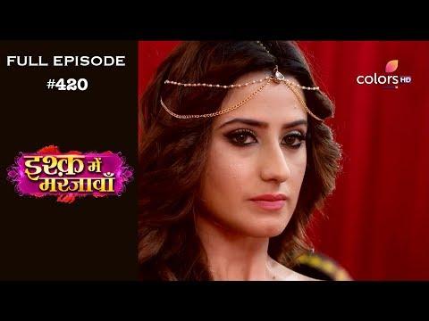 Ishq Mein Marjawan - 12th April 2019 - इश्क़ में मरजावाँ - Full Episode