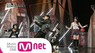 Mnet [MIX & MATCH] Ep.05 - BOBBY팀