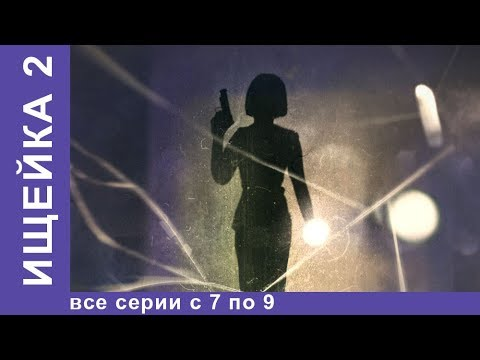 Секс С Шеннон Уолш – Оа (2020)