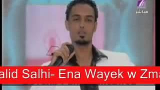 ▶ Walid Salhi   Ena Wayek w Zman Twil ♥ ♚ !   YouTubevia torchbrowser com