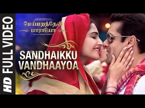 Sandhaikku Vandhaayoa Full Video Song   