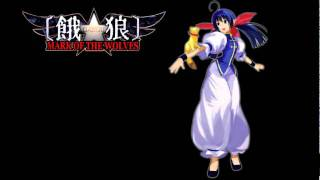 Garou Mark of The Wolves - Fullmoon ~ Heartfull 'Hotaru Futaba' (Arranged) thumbnail