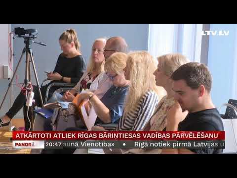 Atkārtoti atliek Rīgas bāriņtiesas vadības pārvēlēšanu