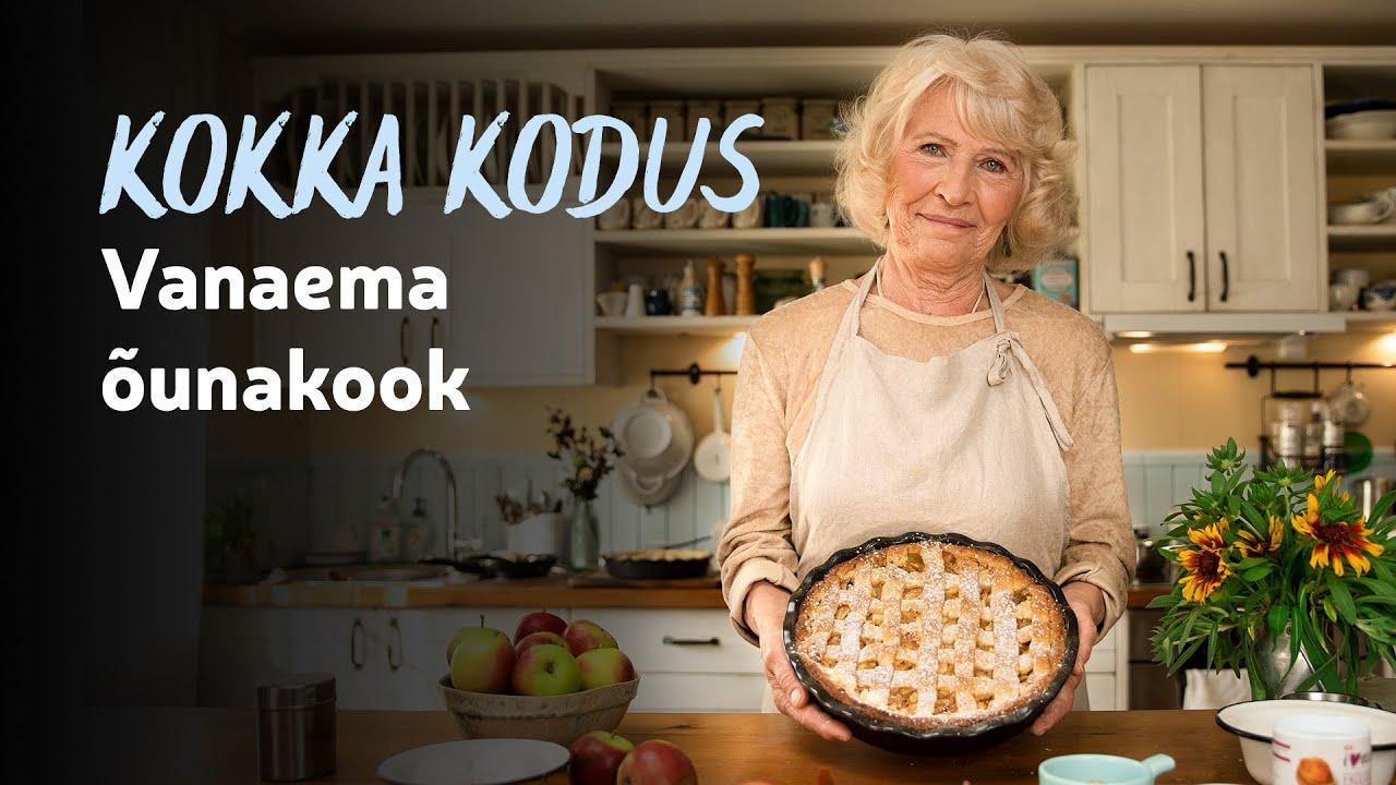 🍏 Kokka kodus | Vanaema õunakoogi retsept
