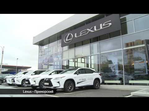 Интер Авто Тим официальный дилер автомобилей Лексус и Тойота