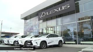 Интер Авто Тим - официальный дилер автомобилей Лексус и Тойота