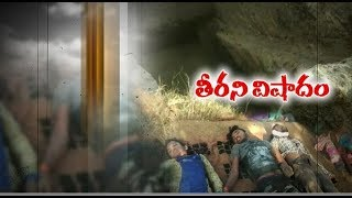 Two Brothers and Sister Died | After Marriage Proposal | at Wanaparthy Dist