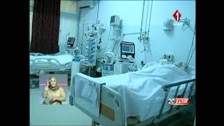 الوضع الوبائي في تونس : رقم قياسي جديد للوفيات و تباين في الخطورة بين الولايات
