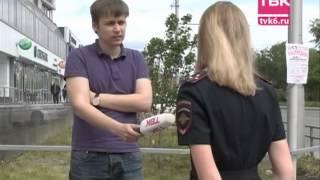 Без разметки(Департамент городского хозяйства могут оштрафовать на 50 тысяч рублей. Такой штраф чиновникам выписали..., 2014-07-04T07:12:45.000Z)