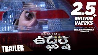 Udgharsha Telugu Trailer | Kiccha Sudeep | Sunil Kumar Desai,Thakur Anup Singh,Dhanshika,Tanya Hope