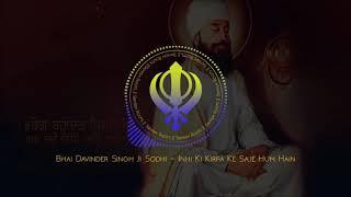 Bhai Davinder Singh Ji Sodhi - Inhi Ki Kirpa Ke Saje Hum Hain