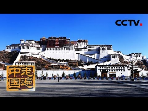 Download 《走遍中国》系列片《大国基业——超凡建筑》(1)极限挑战  20180820    CCTV中文国际