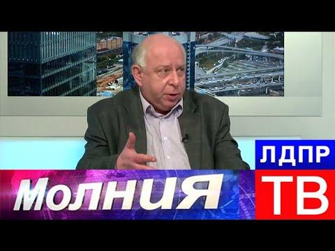 Евгений Бень об особом статусе Донбасса и Каталонии. Молния от 09.10.17