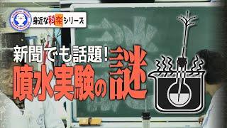 NEXT特選!勉強・教育系のユーチューバー5組を紹介!