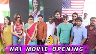 FULL VIDEO: Telugu Movie NRI Opening Video   Srinivas Avasarala   Daily Culture