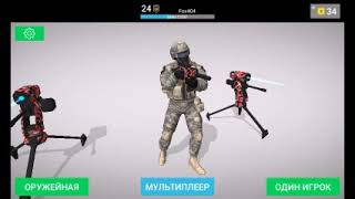 игра от создателя игры Кибер Сферы.Earth Protect Squad