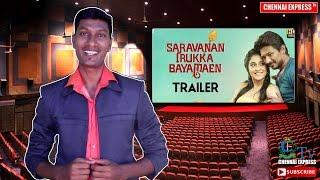 Saravanan Irukka Bayamaen Trailer Express Review Vj Muni _ Udhayanidhi Stalin _ D. Imman
