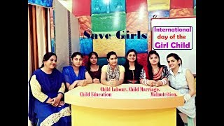 Save Girls (in Hindi)  [ International day of the Girl Child ]
