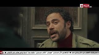 رد فعل هوجان لما عرف إن أصحابة حرامية #هوجان