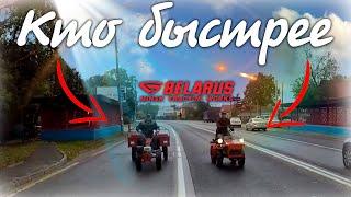 Мотоблок Беларусь 09Н Vs трактор Беларусь 132Н