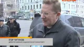 видео Ставки по валютным кредитам будут подняты в банках Украины