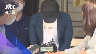 """'서울역 폭행' 피의자 2번째 영장심사…""""사죄하고 싶다"""" / JTBC 뉴스룸"""