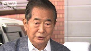 石原元知事が一転してヒアリング拒否 豊洲問題(16/10/06) thumbnail
